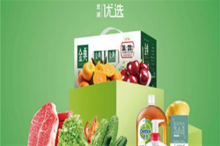 """永辉超市打造""""社区保障计划"""" ,首批覆盖手重庆龙湖100余社区"""