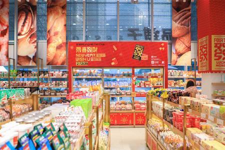 良品铺子细分零食市场 高端赛道越跑越宽