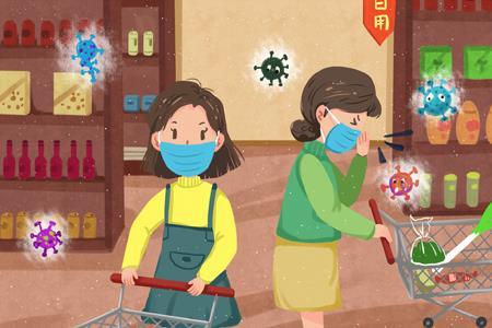 东百集团拟发行1亿元疫情防控债 发行期限为270天