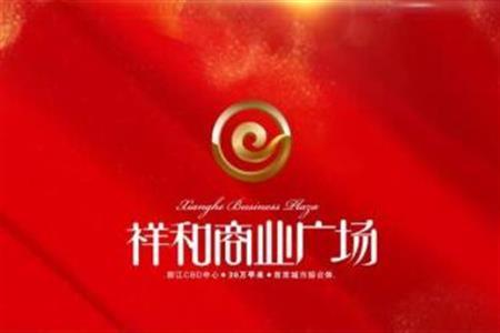"""全民抗""""疫"""" 丽江祥和商业广场想说的都在这!"""