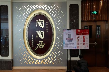 广州各区防疫划分等级调整!陶陶居、山东老家堂食再次营业!
