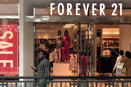 三家公司8110万美元收购 Forever 21不用破产了