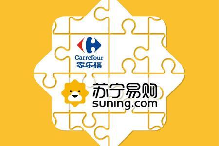 苏宁易购:为家乐福中国子公司日常融资提供2亿元担保