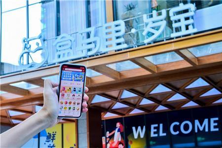 """社区mall未来可期,国内外12个""""尖子生""""项目来了丨WIN DATA研究"""