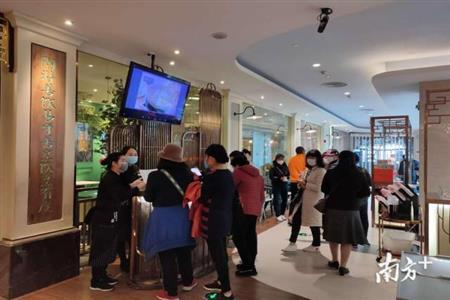 餐饮、美发复营!影院、KTV暂缓!广东发布商业服务区复市指引