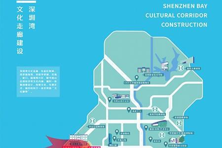 """深圳湾文化走廊规划图曝光!""""五朵金花""""连接前海、后海、蛇口等片区"""