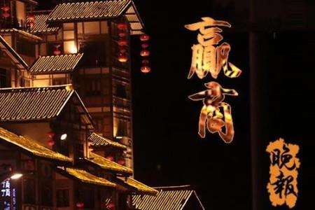 赢商晚报|东京迪士尼休园 金科追加捐赠650万元