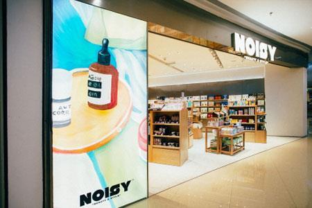 美妆品牌NOISY Beauty获千万元Pre A轮融资 真格基金领投