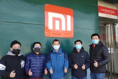 小米等向武汉火神山和雷神山医院捐赠248万元物资
