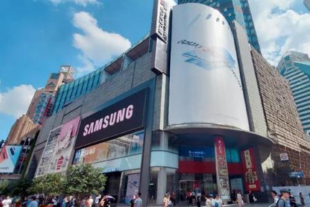 三星上海外滩旗舰体验店宣布暂停营业