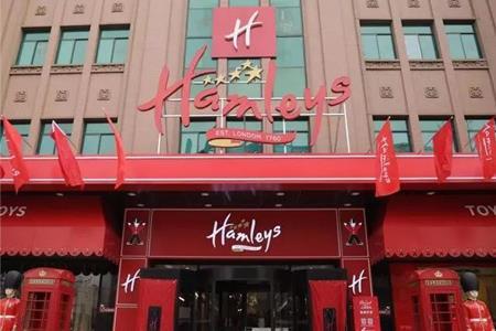 Hamleys:北京店营业时间缩短 其余3家门店暂时闭店