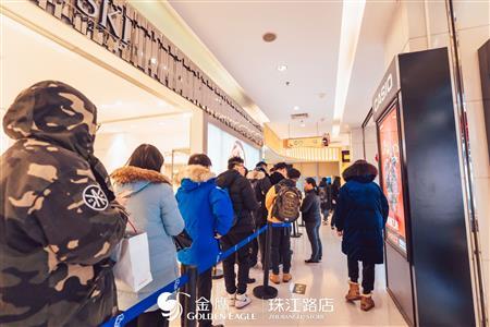 苏皖1月商业大事件:麦吉江苏首店、无锡运河外滩开业、谊品生鲜入驻合肥家乐福……