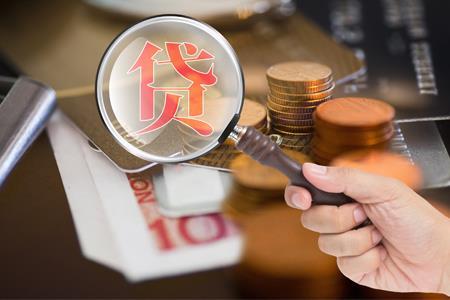 中海宏洋与银行订立融资协议 获两笔信贷合计14.35亿元