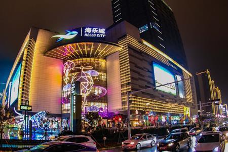 南京海乐城:多维探索带货 持续优化业态