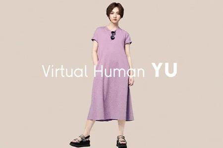 """优衣库姐妹品牌GU推出虚拟模特""""YU"""""""