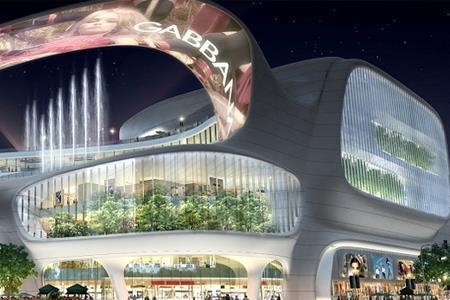 2030年购物中心会是什么样?