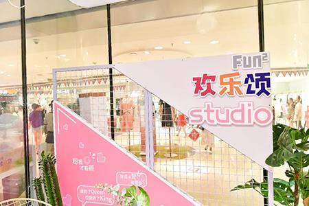 体量3.2万㎡!2019年销售7亿 解析深圳欢乐颂的社区商业运营策略