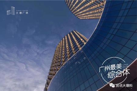 重磅头条,珠江新城写字楼租赁成交最大面积记录被打破