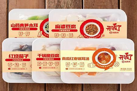 开卖鱼香肉丝、麻婆豆腐……这还是你认识的海底捞?