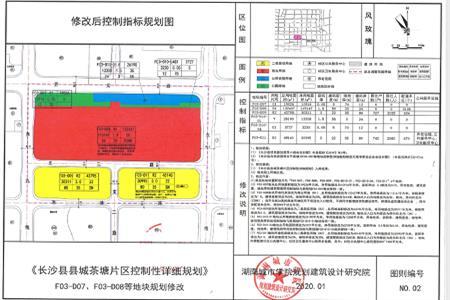 疑似长沙永旺梦乐城用地批后公示,该地将建约20万㎡商业体