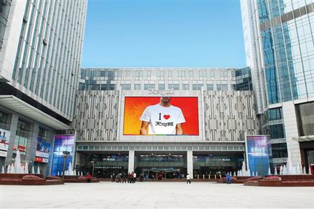 粤海投资2019年收入166.91亿港元 天河城年度收入增加1.8%
