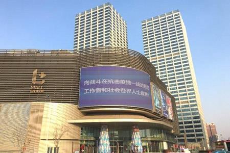 陆家嘴2019年净利润36.77亿元 房地产业务收入128.27亿元