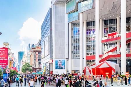 世茂房地产2019年商业运营收入14.28亿元 上海世茂广场表现亮眼