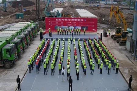 160万㎡武汉长江中心昨日开工,系华夏幸福首个城市综合体