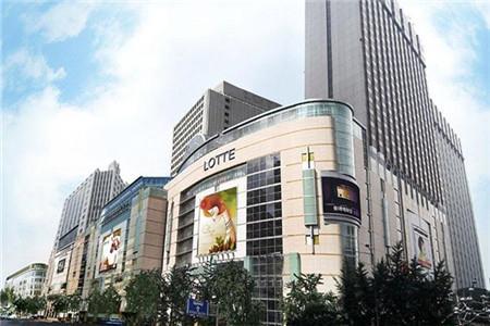 韩国免税业,在劫难逃