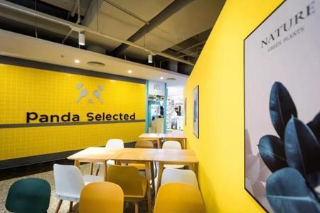疫情下共享厨房异常火爆 多家餐饮品牌战略签约熊猫星厨