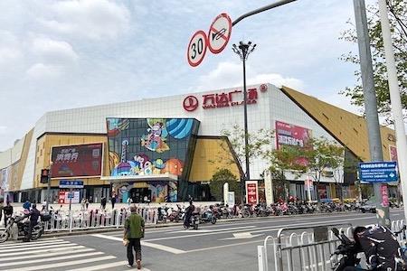 实探上海浦江万达广场:开业率超95% 客流集中于餐饮区