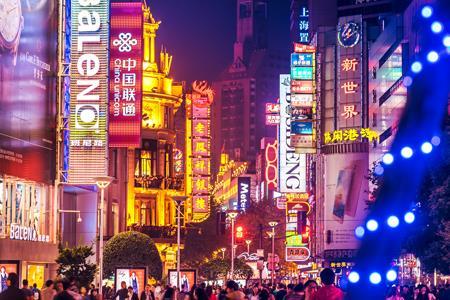 """上海""""五五购物节""""来了 各区玩法都有哪些不同?"""