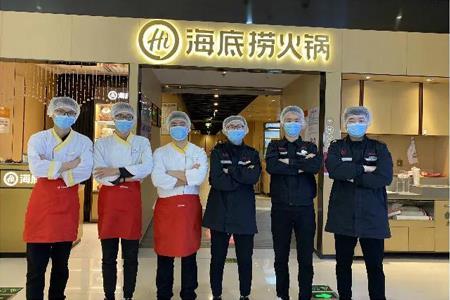 张勇宣布长达十年的接班人计划 海底捞谋划新一轮增长