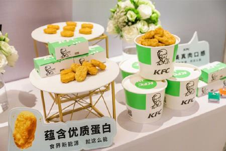 """肯德基公测""""植培黄金鸡块"""" 餐饮""""植物肉""""大潮来袭?"""