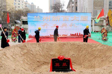 赢商盘点:2020年一季度甘青商业地产十大事件
