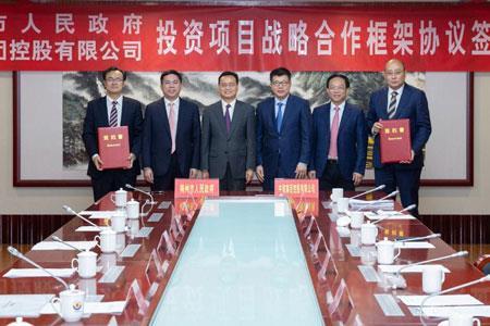 """130亿!中骏集团与广东省梅州市签订战略协议,加速商业""""百城计划"""""""