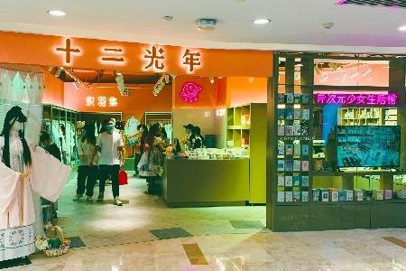 五一小长假 江浙沪包邮区将有这些首店开业