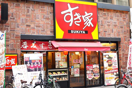 日本餐饮业销售额降17.3%,幅度超过东日本大地震