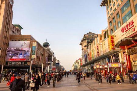 北京商业复苏纪实|王府井商业街客流回暖进行时