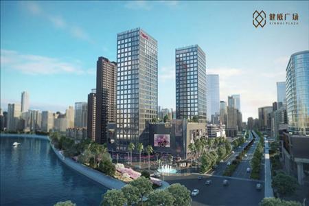 重磅!健威广场将承接北新区与旧改区双重红利!