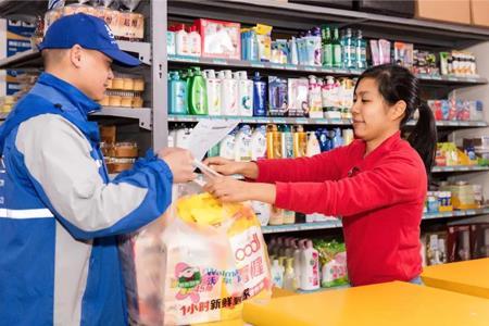 达达集团赴美上市拟募资1亿美元 收入主要来自京东、沃尔玛和永辉