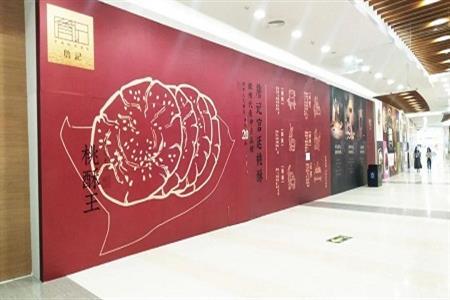 永旺梦乐城金银潭店今日公布海底捞、壹盏灯、詹记等首批12家新品牌