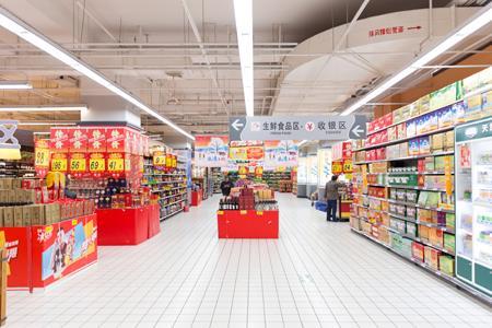 沃尔玛5月19日关闭番禺分店 一周内重庆、广州连关两店