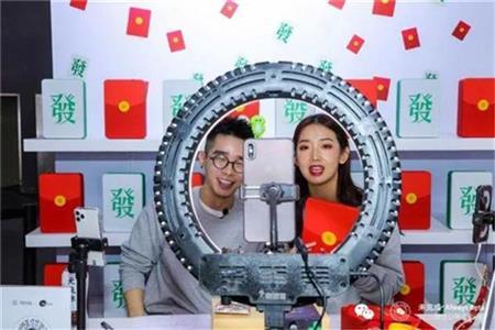 """企业""""网红带货""""最高奖励100万!广州这个区""""发钱""""了"""
