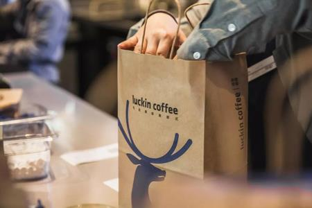瑞幸咖啡复牌收盘重挫近36% 目前市值仅为7.1亿美元