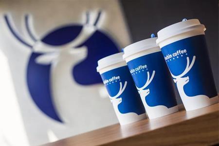 瑞幸咖啡厦门裁员50% 大多为研发人员