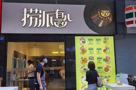 """一碗面卖2.99元:海底捞新品牌""""捞派有面儿""""在成都悄悄开业"""