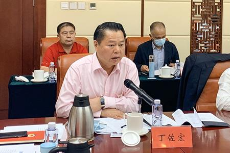 聚焦两会 丁佐宏:银行信贷工作应切实支持实体商业