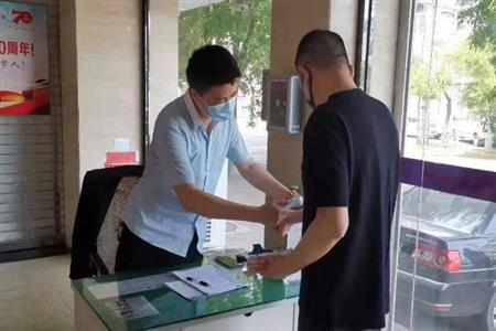 天津市恺丰典当行 抗疫情促经营解顾客燃眉之急