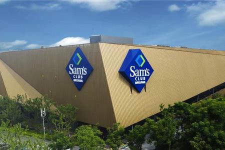 山姆会员商店昆山首店拟7月开业 总面积达2.2万㎡